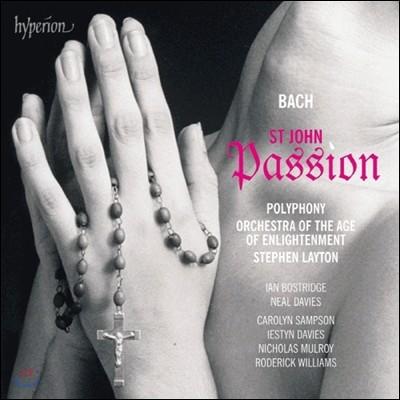 Ian Bostridge / Stephen Layton 바흐: 요한 수난곡 BWV 245 - 이안 보스트리지, 레이톤