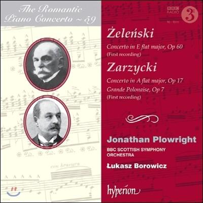 낭만주의 피아노 협주곡 59집 - 젤렌스키 / 저지츠키 (The Romantic Piano Concerto 59 - Zarzycki / Zelenski)