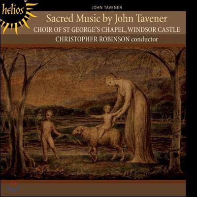 존 타버너 : 종교 음악