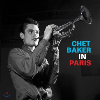 Chet Baker (쳇 베이커) - In Paris