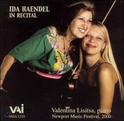 이다 헨델 리사이틀 (Ida Haendel in Recital with Valentina Lisitsa)