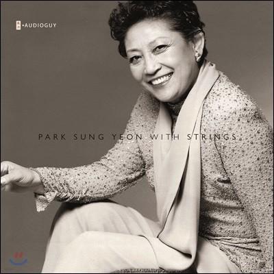 박성연 - Park Sung Yeon With Strings