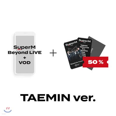 [TAEMIN] SuperM Beyond LIVE +VOD관람권 + SPECIAL AR TICKET SET