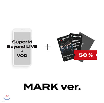 [MARK] SuperM Beyond LIVE +VOD관람권 + SPECIAL AR TICKET SET