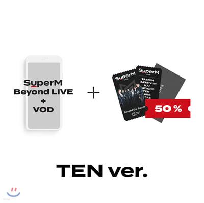 [TEN] SuperM Beyond LIVE +VOD관람권 + SPECIAL AR TICKET SET