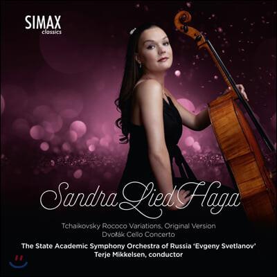 Sandra Lied Haga 차이코프스키: 로코코 변주곡 / 드보르작: 첼로 협주곡