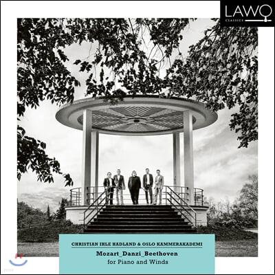 Christian Ihle Hadland 모차르트 / 프란츠 단치 / 베토벤: 피아노와 목관을 위한 실내악 (Mozart / Franz Danzi / Beethoven: For Piano and Winds)