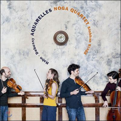 Noga Quartet 드뷔시 / 레날도 안: 현악 사중주 (Aquarelles - Debussy / Reynaldo Hahn: String Quartet)