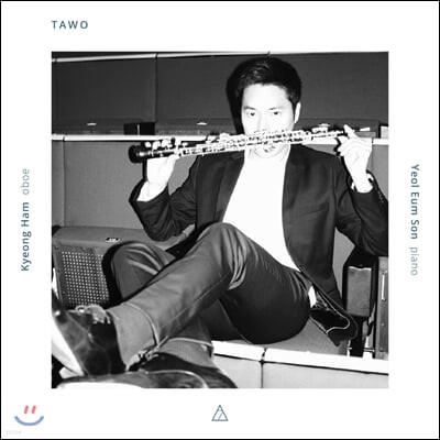 함경 / 손열음 (Kyeong Ham / Yeol Eum Son) - TAWO [모던 오보에 소품집]