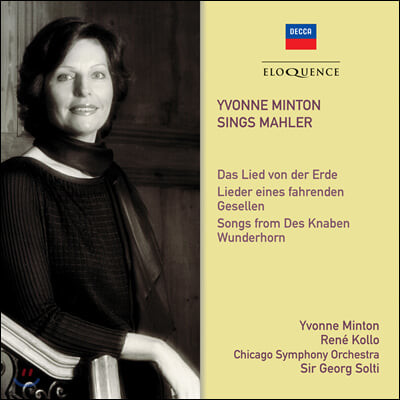 Yvonne Minton 말러: 성악 작품집 (Mahler: Songs from Des Knaben Wunderhorn)
