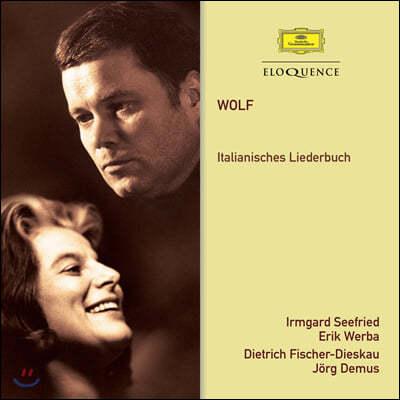 Irmgard Seefried / Dietrich Fischer-Dieskau 휴고 볼프: 이탈리안 가곡집 (Hugo Wolf: Italienisches Liederbuch)