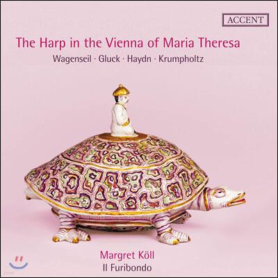 Margret Koll 마리아 테레지아 여제 시대 빈의 하프 음악 (The Harp in Vienna of Maria Theresa)