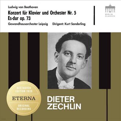 베토벤: 피아노 협주곡 5번 '황제' & 피아노 소나타 26번 '고별' (Beethoven: Piano Concertos Nos.5 'Emperor' & Piano Sonata No.26 'Les Adieux') (Digibook)(CD) - Dieter Zechlin