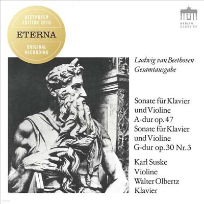 베토벤: 바이올린 소나타 5 '봄', 8 & 9번 '크로이처' (Beethoven: Violin Sonatas Nos.5 'Spring', 8 & 9 ''Kreutzer')(CD) - Karl Suske