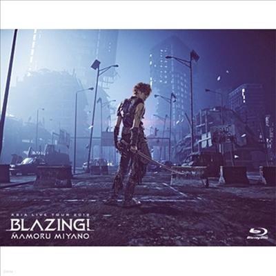 Miyano Mamoru (미야노 마모루) - Asia Live Tour 2019 ~Blazing!~ (2Blu-ray)(Blu-ray)(2020)