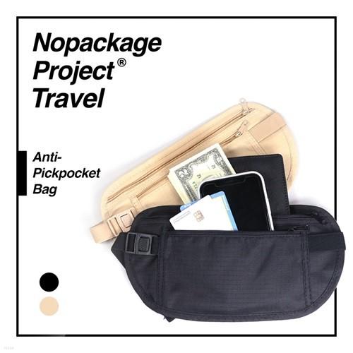 NPT 소매치기방지가방 2color [유럽 소매치기방지 여행용 복대 여권 도난방지]