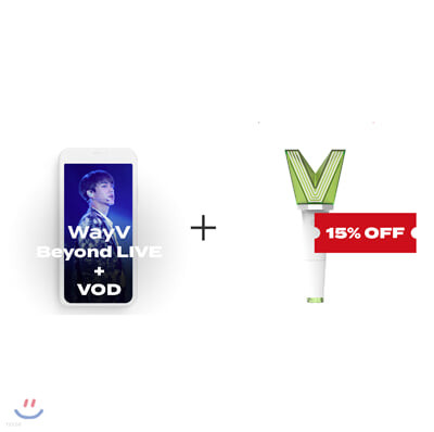 WayV Beyond LIVE +VOD관람권 + WayV 웨이션브이 공식응원봉