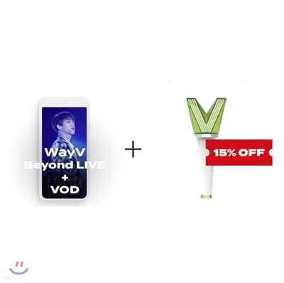 [global] WayV Beyond LIVE +VOD TICKET + WayV OFFICIAL LIGHTSTICK