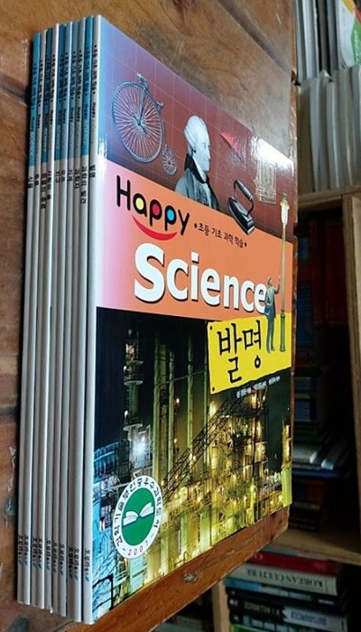 Happy Science 1~10 (전10권) - 초등 기초 과학 학습 / 존 판든 / 오로라북스