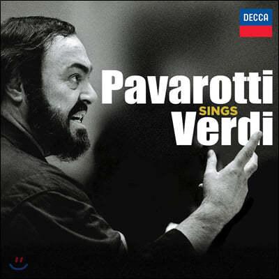 파바로티가 부르는 베르디 (Pavarotti sings Verdi)