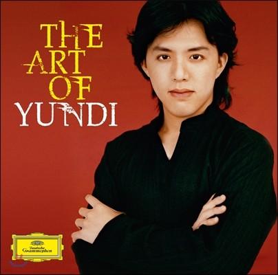 윤디 리 베스트 (The Art Of Yundi)