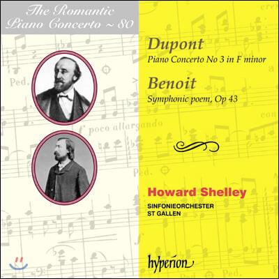 낭만주의 피아노 협주곡 80집 - 오귀스트 듀퐁 / 피터 브누와 (The Romantic Piano Concerto 80 - Auguste Dupont / Peter Benoit)