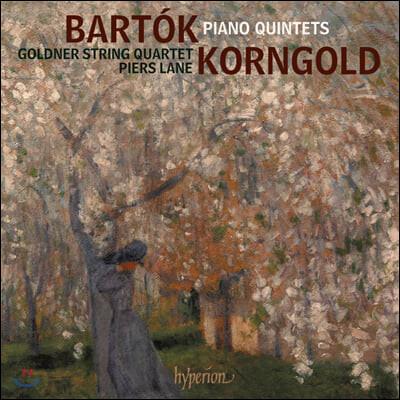 Piers Lane 바르토크 / 코른골트: 피아노 오중주 (Bartok / Korngold: Piano Quintets)