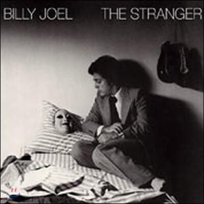 Billy Joel (빌리 조엘) - Stranger [LP]