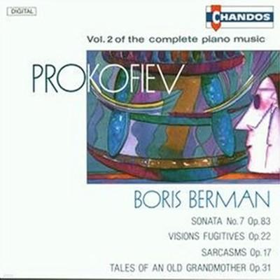 Boris Berman / 프로코피에프 : 피아노 작품 2집 - 소나타 7번, 환상 모음곡(수입/CHAN8881)