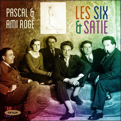 Pascal Roge / Ami Roge 6인조와 사티: 피아노 이중주 모음집 (Les Six / Satie: Piano Works)