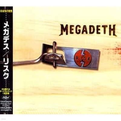 [일본반] Megadeth - Risk [+1 Bonus Track]