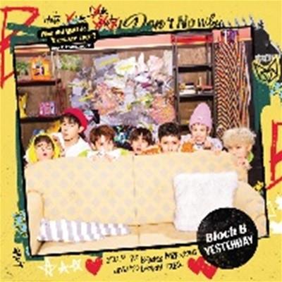 [미개봉] 블락비 (Block.B) / Yesterday (일본수입//Single)