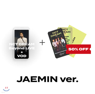 [JAEMIN] NCT DREAM Beyond LIVE +VOD관람권 + SPECIAL AR TICKET SET