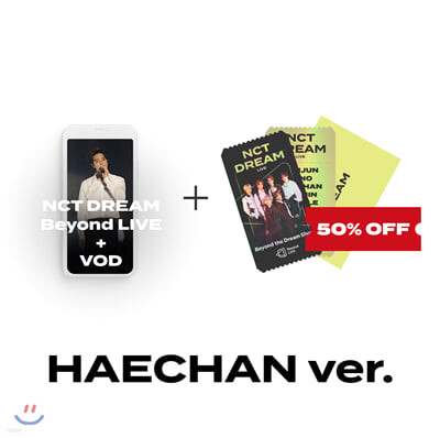 [HAECHAN] NCT DREAM Beyond LIVE +VOD관람권 + SPECIAL AR TICKET SET