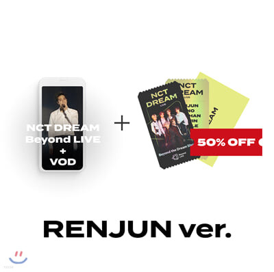 [RENJUN] NCT DREAM Beyond LIVE +VOD관람권 + SPECIAL AR TICKET SET