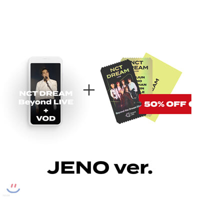[JENO] NCT DREAM Beyond LIVE +VOD관람권 + SPECIAL AR TICKET SET