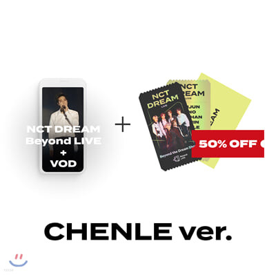 [CHENLE] NCT DREAM Beyond LIVE +VOD관람권 + SPECIAL AR TICKET SET