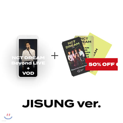 [JISUNG] NCT DREAM Beyond LIVE +VOD관람권 + SPECIAL AR TICKET SET