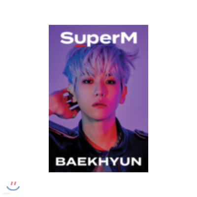 [BAEKHYUN] SuperM Beyond LIVE Beyond the Future 패브릭포스터