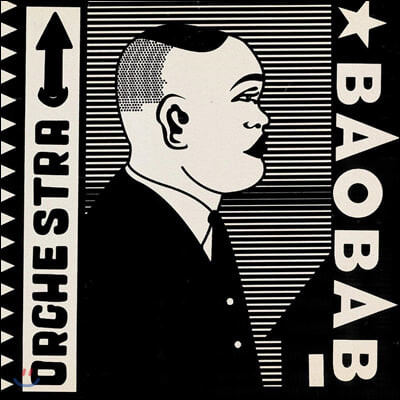 Orchestra Baobab (오케스트라 바오밥) - Tribute To Ndiouga Dieng [LP]