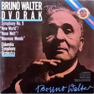 Bruno Walter / 드보르작 : 교향곡 9번 '신세계' (CCK7347)