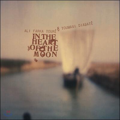 Ali Farka Toure & Toumani Diabate (알리 파르카 투레 & 투마니 디아바테) - In the Heart of the Moon [2LP]