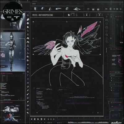 Grimes (그라임스) - 5집 Miss Anthropocene [LP]