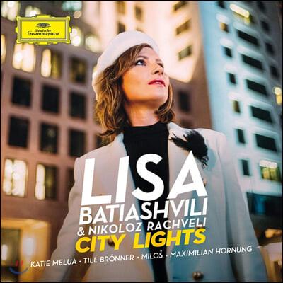 Lisa Batiashvili 찰리 채플린과 11개 도시의 바이올린 소품 - 리사 바티아슈빌리 (City Lights)