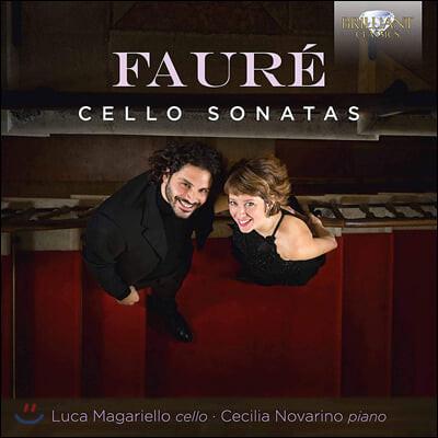 Luca Magariello 포레: 첼로 소나타 1, 2번 (Faure: Cello Sonatas Op. 109, 117)
