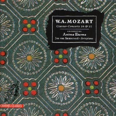 모차르트 : 피아노 협주곡 26, 27번 (Mozart : Piano Concertos Nos.26, 27) - Jos Van Immerseel