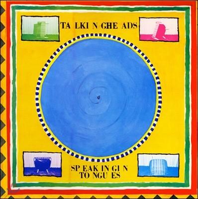 Talking Heads - Speaking in Tongues [LP]
