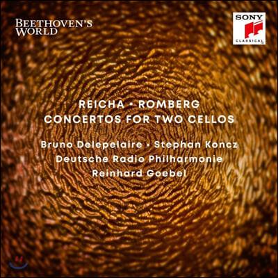 Reinhard Goebel 안톤 라이하 / 베른하르트 롬베르크: 두 대의 첼로를 위한 협주곡 (Anton Reicha / Bernhard Romberg: Concertos for Two Cellos)