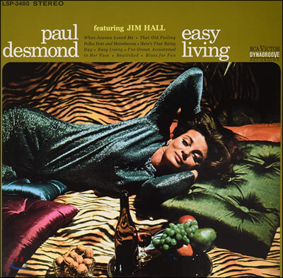 Paul Desmond (폴 데스몬드) - Easy Living [LP]