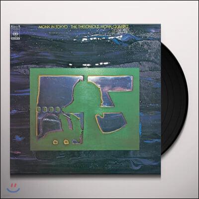 Thelonious Monk Quartet (텔로니어스 몽크 쿼텟) - Monk In Tokyo